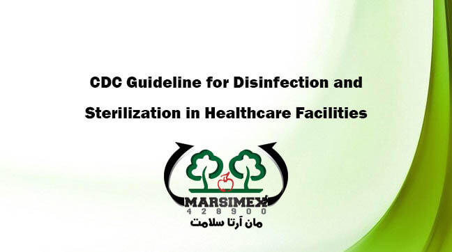 CDC Guideline for Disinfection and Sterilization in Healthcare Facilities