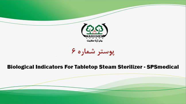 Biological Indicators for Tabeltop Steam Sterilizer-SPSmedical
